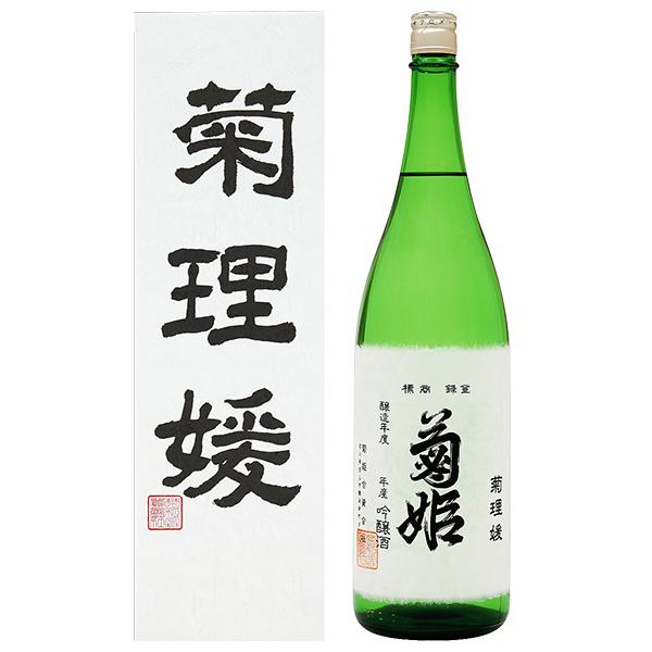 菊姫 菊理媛 吟醸酒 専用箱付 日本酒 1800ml 石川 地酒