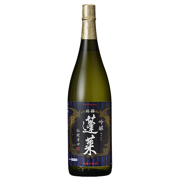 日本酒 年末年始大決算 地酒 飛騨 渡辺酒造 蓬莱 1800ml 休日 伝統辛口 吟醸