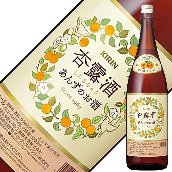 リキュール 静岡 有名な 特売 キリン 14度 杏露酒 1800ml