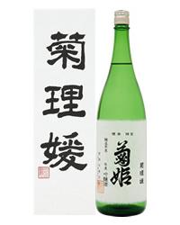 日本酒 地酒 石川 菊姫 菊理媛 吟醸酒 専用箱付 1800ml