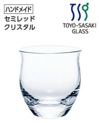 【包装不可】 東洋佐々木ガラス 杯 48個セット 品番:10343 日本製 ケース販売 酒グラス 冷酒グラス