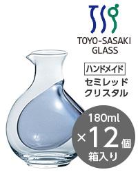 【包装不可】 東洋佐々木ガラス カラフェ バリエーション 徳利(小) 12個セット 品番:61058DV 日本製 ケース販売 冷酒カラフェ