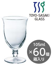 【包装不可】 東洋佐々木ガラス こだわりの冷酒ぐらす 吟醸酒 60個セット 品番:SQ-06202-JAN 日本製 ケース販売 酒グラス 冷酒グラス