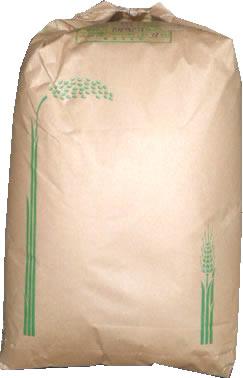 【送料無料】【精米料無料】「特A」受賞(実績) 30年産山梨県産ひのひかり JA米 1等 玄米30kgx1袋 無洗米加工/保存包装 選択可