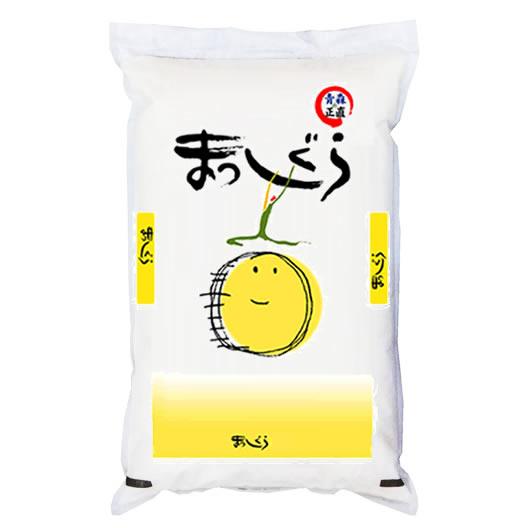 【まとめ買い】ねぶたが熱い!! 令和元年産産 青森県産まっしぐら 白米10kgx2袋 玄米/無洗米加工/米粉加工/保存包装 選択可