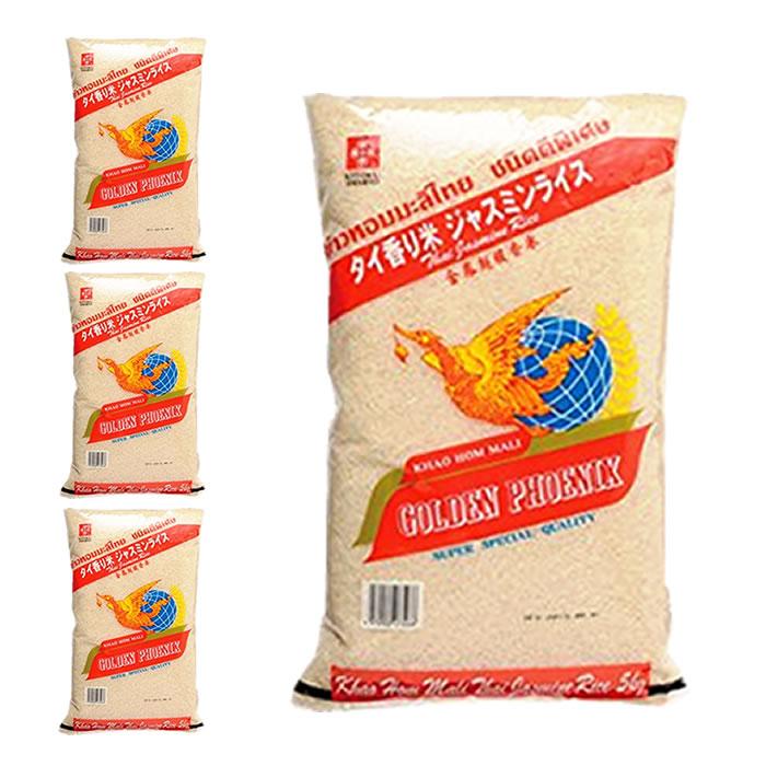 【事業所配送(個人宅不可)】高級香り米(ジャスミン米)タイ米 5kg x 4袋