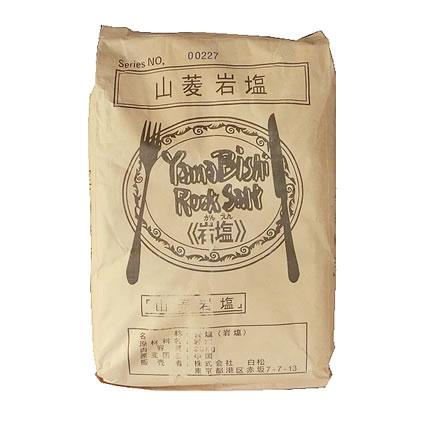 事業所配送 個人宅不可 日本正規品 安い 白松 山菱岩塩 20kg