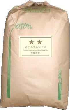 【送料無料】二ッ星 ホテルブレンド米 白米 30kg SS エコ包装・旨い・お買得品・業務用向・生活応援米