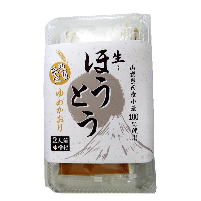 生ほうとう 初売り ゆめかおり 山梨県産小麦100%使用 味噌付き 激安セール 2食入り 350g