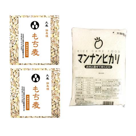 【送料無料】「マンナンヒカリ1kg」x1袋と「もち麦500g」x2袋 の最強食物繊維食品セット お徳用