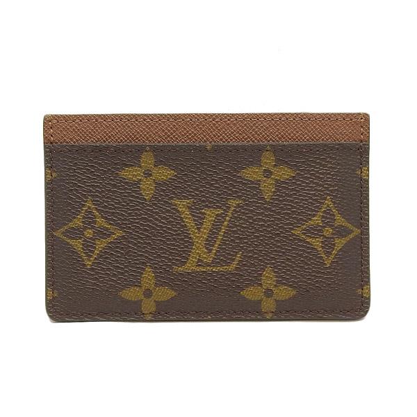Louis Vuitton ルイ ヴィトン モノグラム ポルト カルト・サンプール カードケース M61733 【中古】
