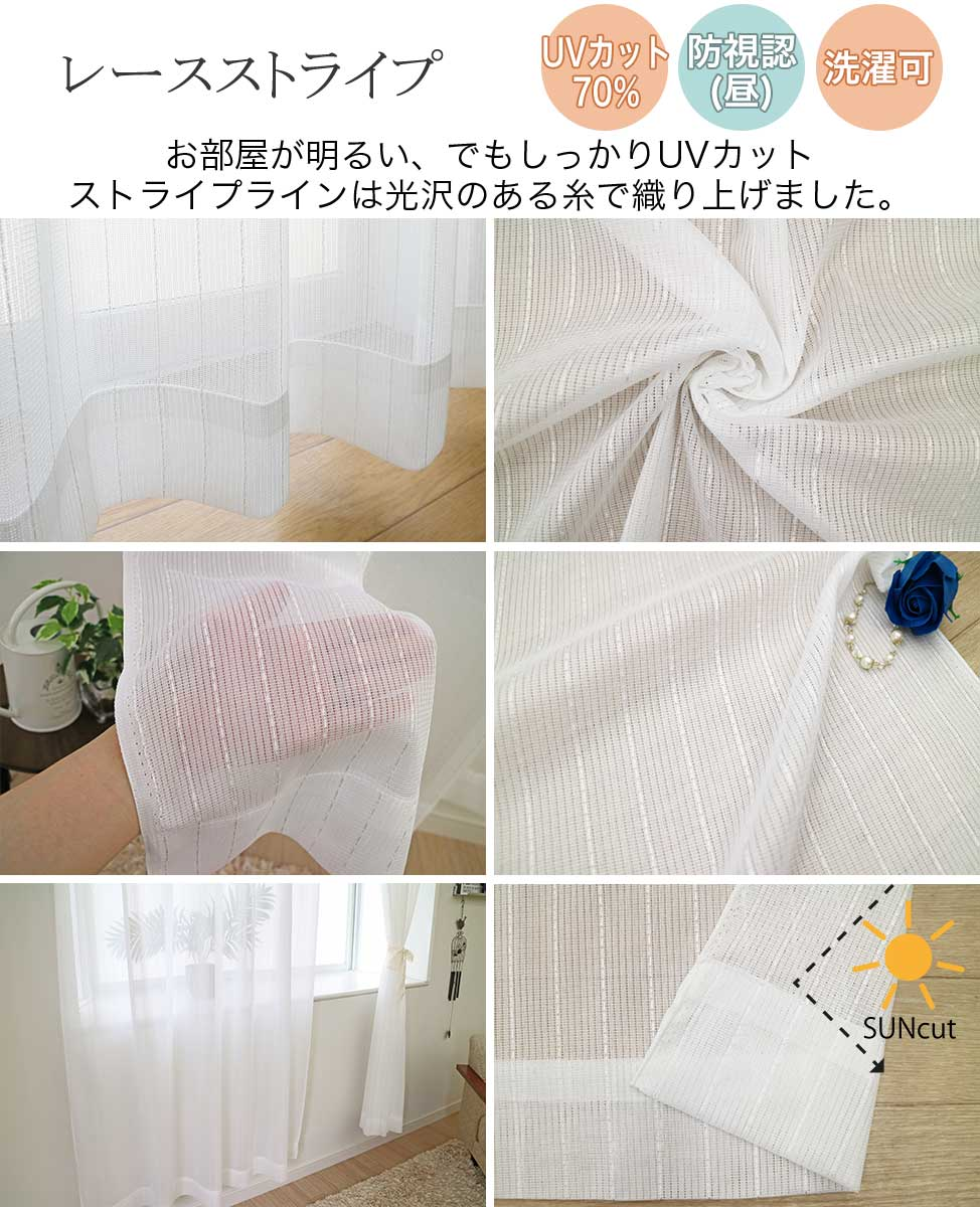 Manten Curtain ★ Cheap Millares Curtain Order Size