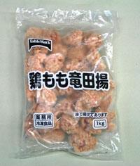 テーブルマーク  鶏もも竜田揚 1kg(約33個入)×12袋入りケース【送料割引除外品】【1ケースまで1個口】