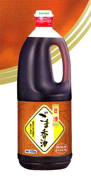 日清製油 ごま香油 1500g×10本入りケース【送料割引除外品】【1ケースまで1個口】
