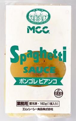 MCC スパゲティソース ボンゴレビアンコ セール 5個セット 人気の定番 160g