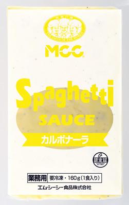 MCC スパゲティソース 新生活 カルボナーラ 買い物 160g 5個セット