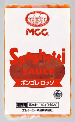 信頼 セール開催中最短即日発送 MCC スパゲティソース ボンゴレロッソ 5個セット 160g