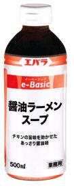 エバラ e-Basic 醤油ラーメンスープ 500ml