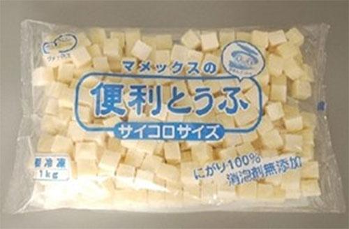 マメックス 便利とうふ(国産)サイコロサイズ[15mm角] 1kg