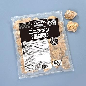 味の素 ミニチキン(黒胡椒) 720g(30個入り)