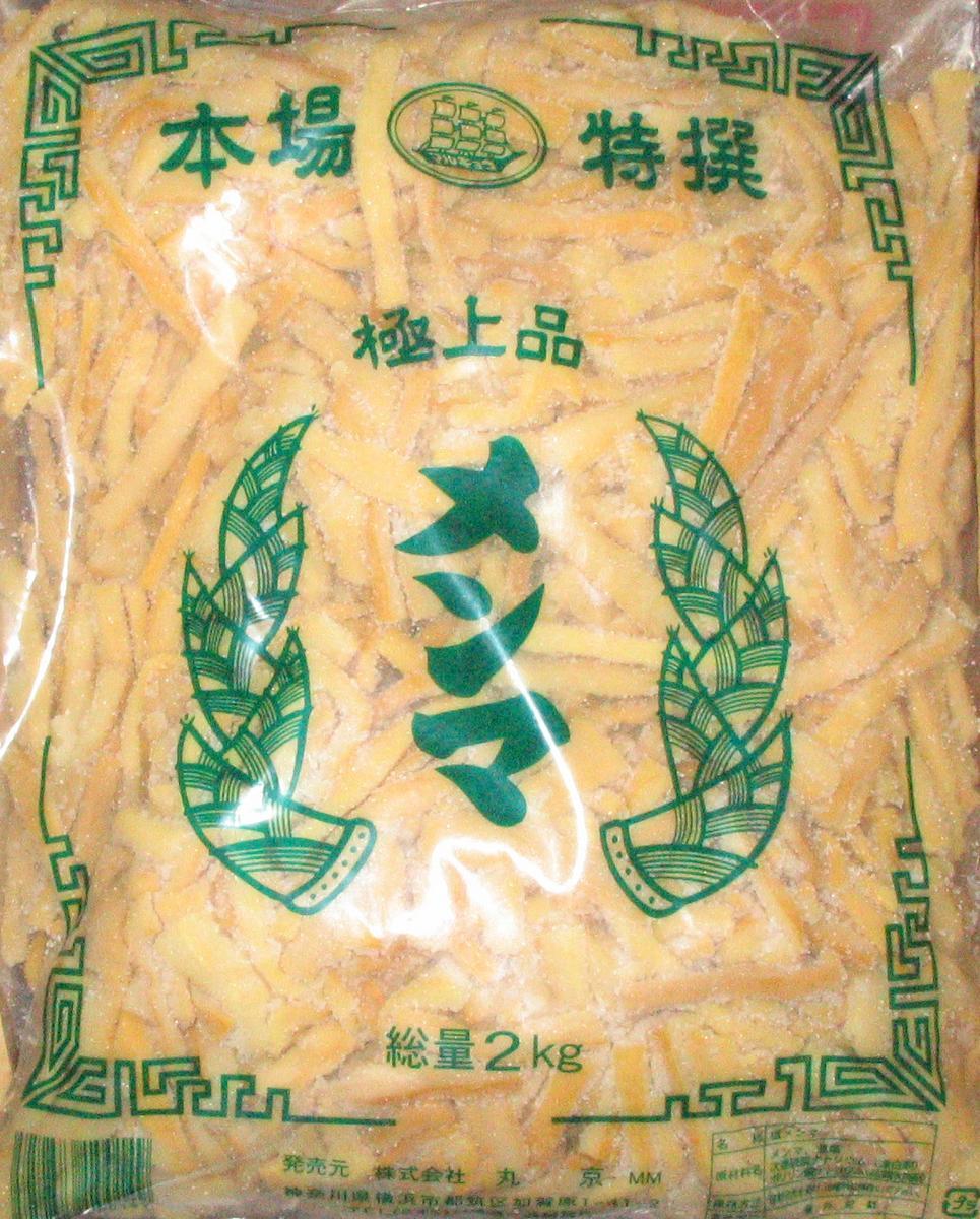 丸京 塩メンマ グリーン 2kg×10個入りケース【送料割引除外品】【1ケースまで1個口】