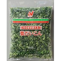 冷凍 そのまま使える葉だいこん 大人気! 500G ニチレイフーズ 葉菜類 格安SALEスタート 農産加工品
