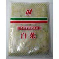 メーカー在庫限り品 出荷 冷凍 そのまま使える白菜 500G ニチレイフーズ 農産加工品 葉菜類