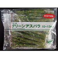 冷凍 ◆セール特価品◆ 南米産グリーンアスパラ 500G 茎菜類 農産加工品 初回限定 京果食品