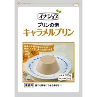 常温 キャラメルプリンの素 購買 700G デザートの素 伊那食品工業 業界No.1