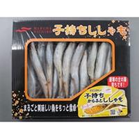 冷凍 子持ちししゃも 送料無料 2L 32尾 魚 大都魚類 小魚 マート
