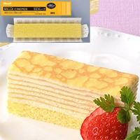 冷凍 FCケーキ ミルクレープ 480G 信託 冷凍ケーキ スーパーセール期間限定 フリーカットケーキ フレック