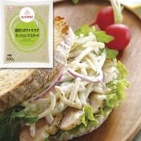 冷蔵 新作 セール 細切りポテトサラダ ディジョンマスタード 500G キユーピー 調理冷蔵品