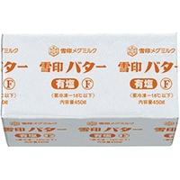 冷凍 即納最大半額 プリントバター有塩 F バター 中古 450G 雪印メグミルク