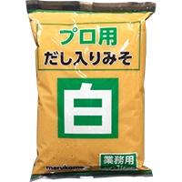 【常温】プロ用だし入り 白 1KG (マルコメ/味噌/白味噌)
