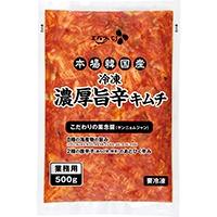 冷凍 上質 濃厚旨辛キムチ 500G 春の新作 エバラ食品工業 漬物
