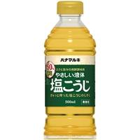 常温 好評受付中 減塩やさしい液体塩こうじ 500ML その他調味料 ハナマルキ 安心と信頼