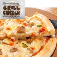 在庫一掃売り切りセール 冷凍 お試しセット グリルチキンピッツア 5枚セット #800 お気に入り 240G 洋風調理品 ピザ エムシーシー食品