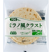 アウトレットセール 特集 冷凍 ミラノ風クラスト700 17 5枚入 デルソーレ 洋風調理品 ピザ 5食入 新色追加