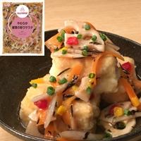 冷蔵 キユーピーのサラダ やわらか根菜の彩りサラダ 驚きの値段 惣菜 (人気激安) キユーピー 500G