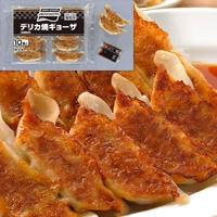 冷凍 デリカ焼ギョーザ 焼調理済 約23G 中華調理品 餃子 味の素冷凍食品 10食入 割引 ご予約品