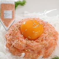 冷凍 サーモントラウト 鮭とろ 入荷予定 魚加工品 日本水産 商品追加値下げ在庫復活 300G