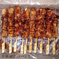 【冷凍】炭火焼鳥かわ 約35G (/鶏加工品/焼き鳥)