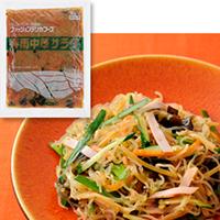 激安 激安特価 送料無料 冷蔵 春雨中華サラダ 1KG 調理冷蔵品 激安通販ショッピング ケンコーマヨネーズ
