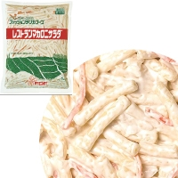 冷蔵 レストランマカロニサラダ トラスト 1KG ケンコーマヨネーズ 調理冷蔵品 販売実績No.1