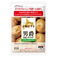 冷蔵 士幌ポテト 男爵100%サラダ ごろっとタイプ 調理冷蔵品 味の素 お得なキャンペーンを実施中 1KG 即納