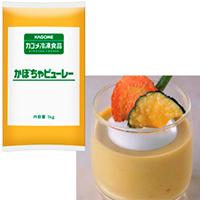 【冷凍】かぼちゃピューレ- 1KG (カゴメ/農産加工品【冷凍】/果菜類)