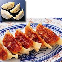 お得クーポン発行中 冷凍 餃子 20G 中華調理品 大冷 人気商品 50食入