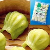冷凍 繁盛 ひすいギョーザ 20G 30食入 ショッピング 海外 中華調理品 テーブルマーク 餃子 海外並行輸入正規品