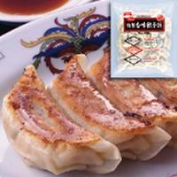冷凍 特製香味餃子 25G セール品 値引き 40食入 餃子 テーブルマーク 国産 中華調理品