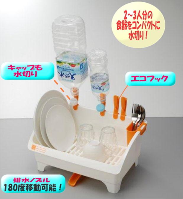 ● ニコスタイル水切りラック120点セット ☆【万天プラザ 100円ショップ+雑貨】